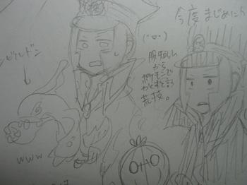 シビルドン.JPG